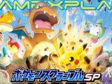 Pokémon Rumble Rush 160x120 - Existe aplicações para quase tudo, e para comprar peças para automóvel?