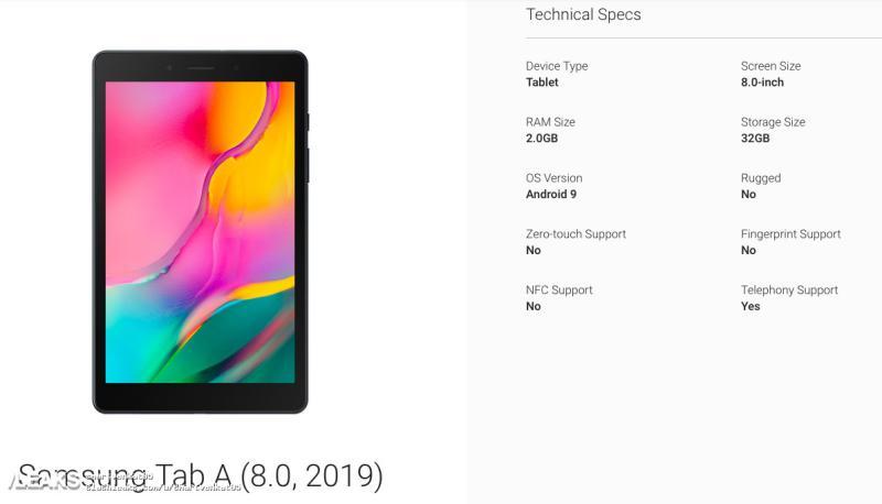 Galaxy Tab A 2019 - Samsung prepara-se para lançar um tablet Android do nível de entrada