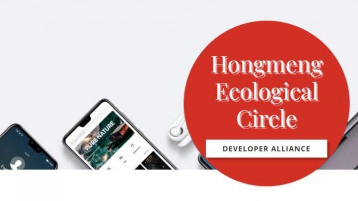 HongMeng Logo 720x405 - Huawei nega que o Hongmeng OS seja uma alternativa ao Android