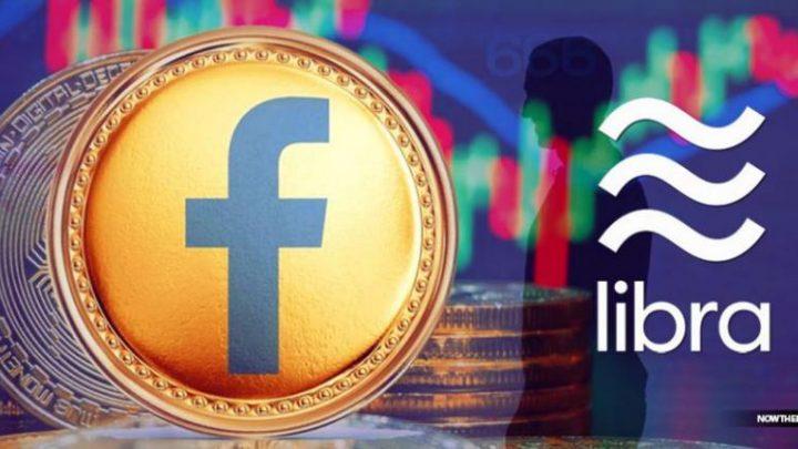 Libra 2 720x405 - Facebook apresenta a Libra, a sua criptomoeda