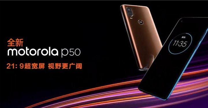 Motorola P50 1 720x377 - Motorola anuncia o novo Motorola P50