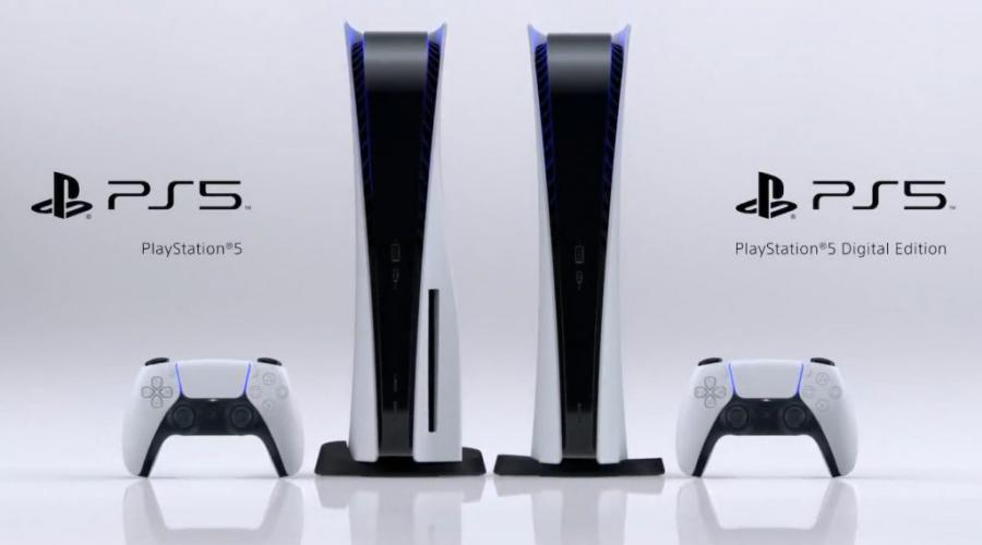 Sony PlayStation 5 ruído pré-venda instalação