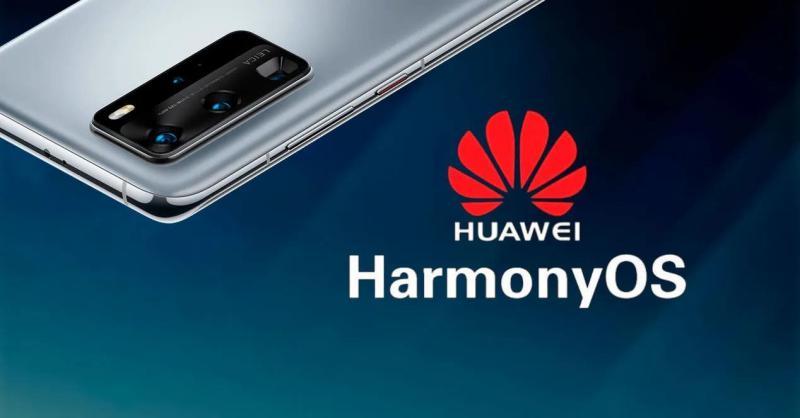 P50 HarmonyOS
